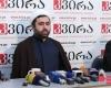 ''Gürcüstanda azan səsləndirilməsinə icazə verilmir''